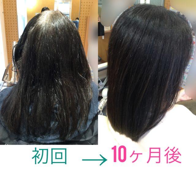 カラーで髪質改善。