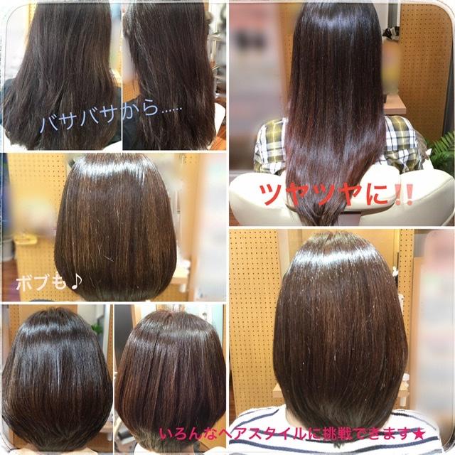 O様の髪質改善&スタイルチェンジ物語♪