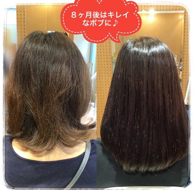 H様の髪質改善物語!