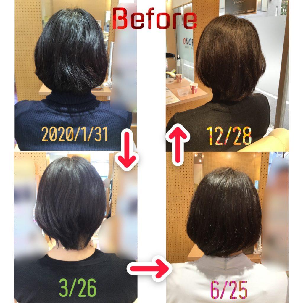 毎月白髪を染めながら髪がキレイになる!