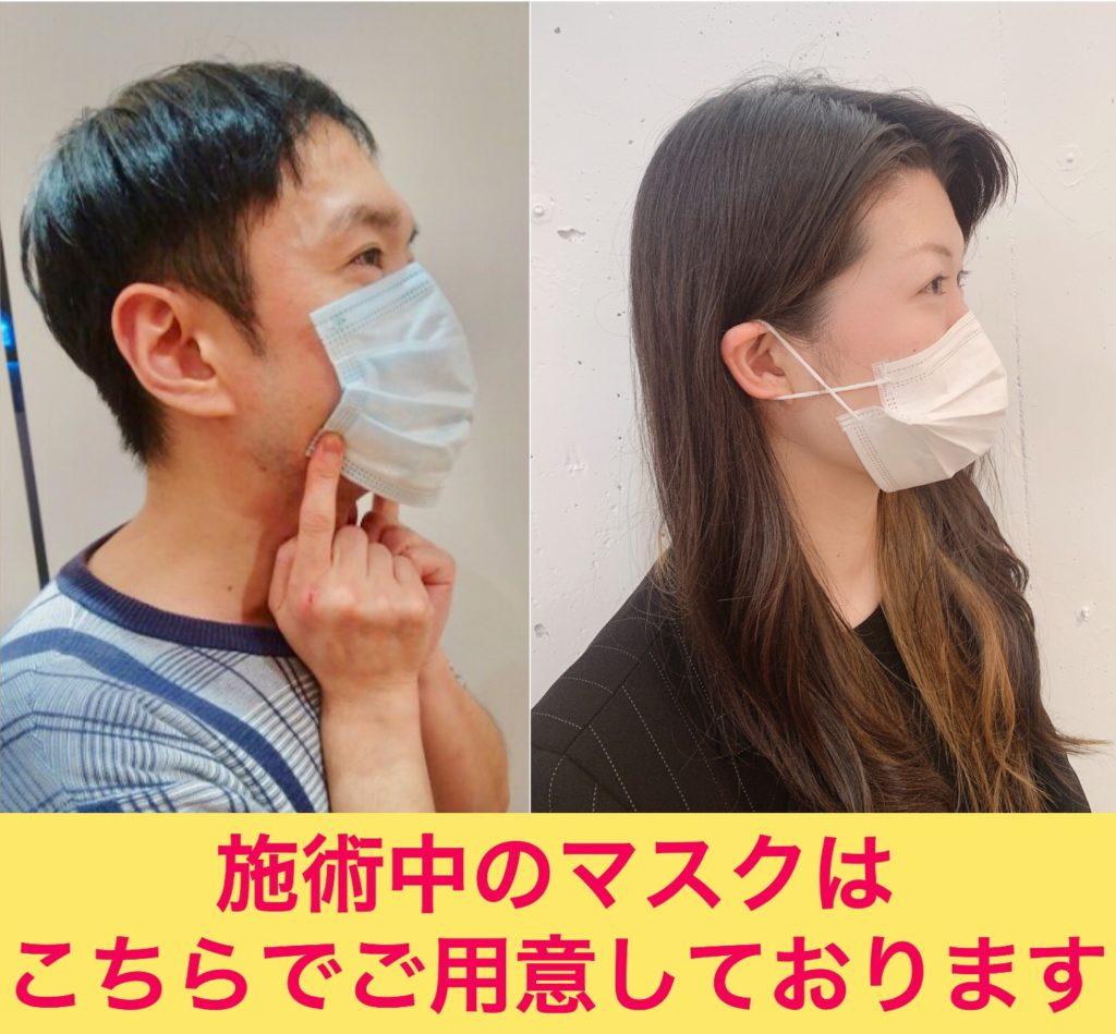 オノフの新型コロナウイルス対策