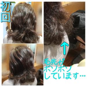 パサパサ広がる髪