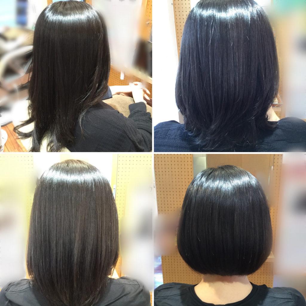 クセがあって広がりやすくても、色々なヘアスタイルが出来る!