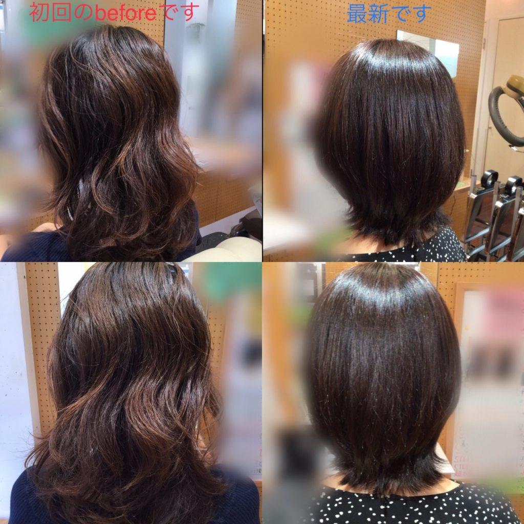M様の髪質改善プログラム